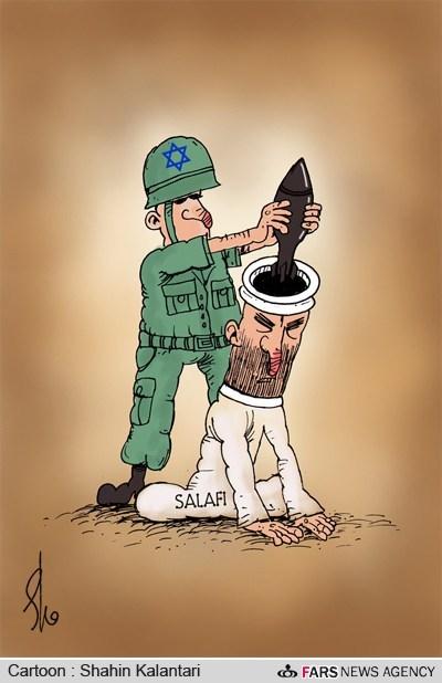 [تصویر: Salafi%20Abzar.jpg]